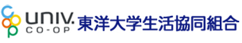 東洋大学生活協同組合|お問い合わせ(入力ページ)